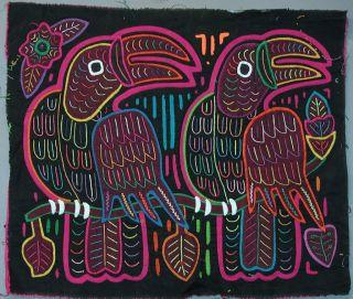 Mola Art Kuna Match Pair Reverse Applique Two Textile Tucan Birds Panama Ethnix photo