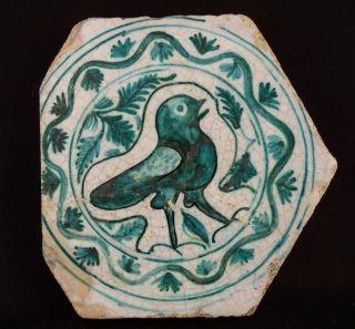 Antique Italian Renaissance Glazed,  Painted,  Ceramic Tile Xv.  Xvi Century photo