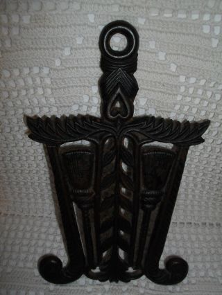 Antique Vintage Heavy Cast Iron Trivet Ornate Metal Wilton Pattern Signed photo
