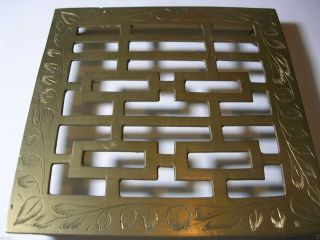 Old Brass Trivet Chinese Double Happiness Coaster India Antique Vtg Collectible photo
