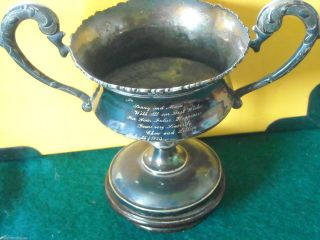 Finest Antique Chinese Export Solid Silver Trophy Cup photo