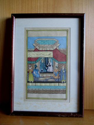 Antique Persian Painting photo