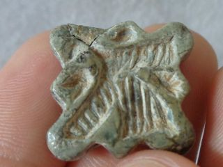 Near Eastern Bactrian Serpentine Bifacial Seal Pendant photo