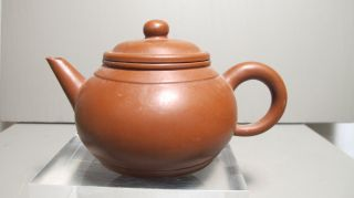 Oriental Chinese Asian Yixing Tea Pot Red Clay Mk  Nr photo