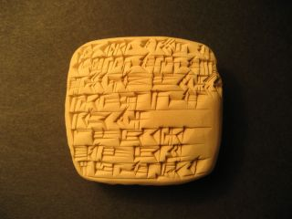 Old Assyrian Divorce Contract - Cuneiform Clay Tablet,  Hand Written Copy,  Signed photo