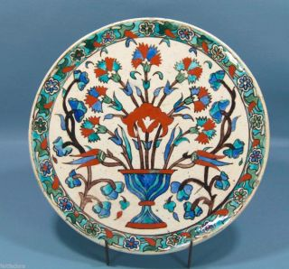 Antique Ottoman Turkish Iznik Plate Charger Faience Ceramic Pottery Tulip Vase photo
