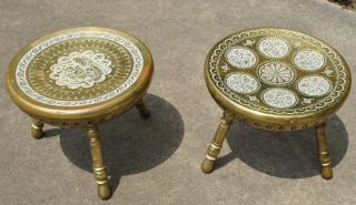 Persian Iran Nadar Nader Brass Stool Foot Warmers photo