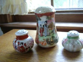 Antique Geisha Girl Shaker Muffineer Enamel Porcelain Vintage Japan Flowers photo