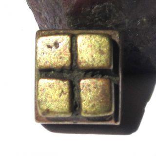 Rare Old Akan/ashanti Brass Geometric Goldweight 8mm X 10mm photo