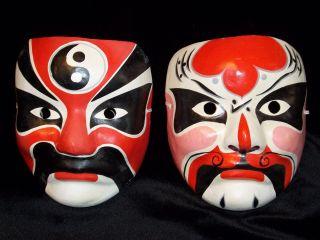 Vintage Black/white/red/pink - Kabuki Japanese Paper Mache Masks - Wearable Art photo