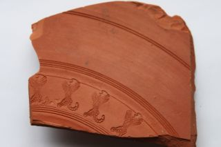 Ancient Roman Pottery Shard Lions 4th Century Ad Samian photo