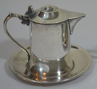 Wallace Silverplate Covered Creamer photo
