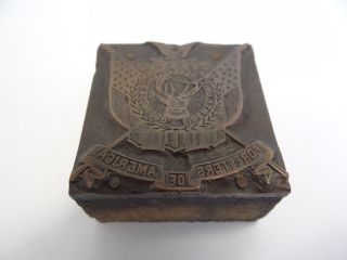 Antique Old Wooden Block Wood Metal Copper Foresters Of America Seal Stamp photo