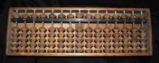 Vintage Wooden Japanese Soroban Abacus (15 Rows 5/1 Beads) photo