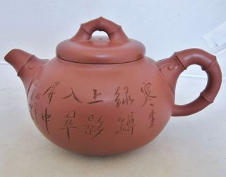 Modern Chinese Red Yixing Clay Teapot W/ Flowers,  Calligraphy & 4 Marks (6.  6