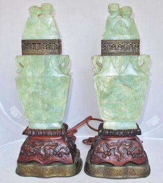 Antique Chinese Carved Archaic Style Green Serpentine & Wood Urn Lamps photo