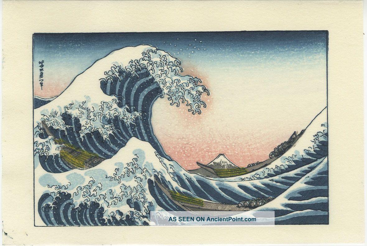 Hokusai Wave Poster Tags Hokusai Wave Hokusai