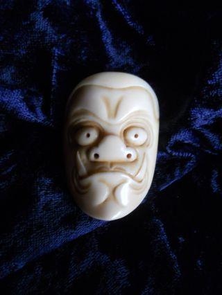 Japanese Okimono - Netuske Mask,  Antique 2 photo