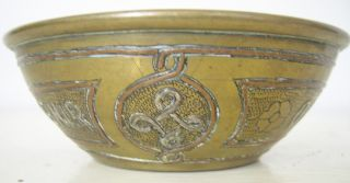 Brass Silvered Bowl - Near Eastern Origin - Syria.  Very Rare. photo