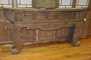 Rare Antique Chinese Camphor Wood Hand Carved Alter Table.  Circa 18th Century photo