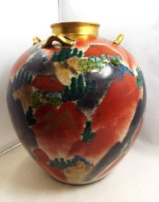 Antique Japan Kutani Large Hanging Jar Vase,  Ca.  1900,  Red Green Gold,  Fuku Mark photo
