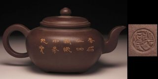 B969 Chinese Signed Teapot / China Yixing Zisha photo