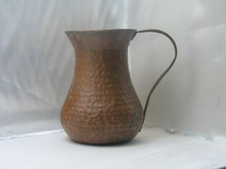 Antique Brass Jug Islamic Copper Rare 19th Century photo