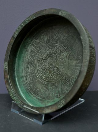 Persian Khorasan Bronze Dish With 3 Hounds,  Inscription.  Circa 12th C Ce,  D 18cm photo