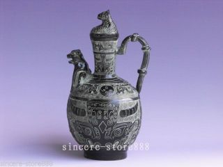 Valued Chinese Bronze Frog Mouth Tiger Cover Wine Pot Home Decoration Collection photo