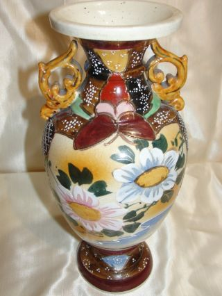 Antique Fine Excellent Very Old Japanese Satsuma Moriage Pottery Vase Signed photo