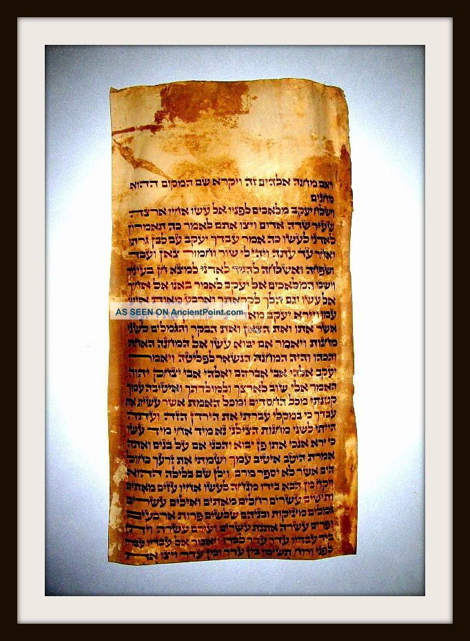Thora - Handwriting,  Sheep - Skin,  Ben Esra Synagogue,  Master Fathers Of Israel,  1450 Middle Eastern photo