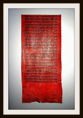Hebrew Manuscript,  Deer Skin (red - Deer),  Old Hebrew Family - Tree,  Around 1350 photo