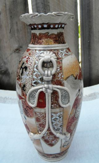 Antique 19th Century Asian Japanese Satsuma Moriage Ceramic Vase Meiji Period photo