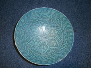 Antique Persian Kashan Turquoise Bowl 12th / 14th Century Iran Islamic Museum photo