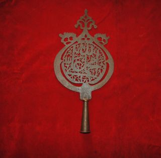 Antique Islamic Ottoman Turkish Iron Alam Standard Insignia Finial Crescent Moon photo