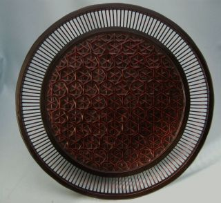 Vintage Japanese Bamboo With Lacquer Tray photo