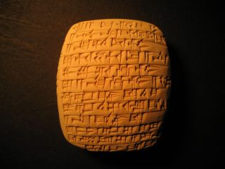 Old Assyrian Wedding Contract - Cuneiform Clay Tablet,  Hand Written Copy,  Signed photo