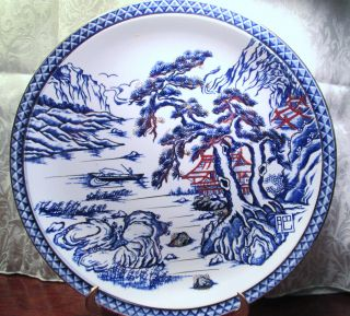 Vintage Signed Asian Blue & White Gold Porcelain Charger Oriental Wall Plate photo