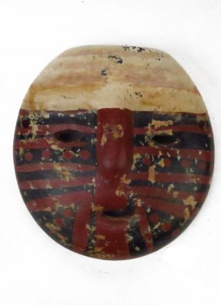 Across The Puddle Pre - Columbian Nariño Headdress Mask (s) Reproduction photo