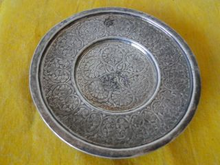Kashmir Sterling Silver Dish,  Unmarked,  1880,  Engraved Fully,  Pin Work Border photo