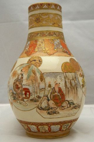 Japanese Satsuma Style Vase By Taizan photo