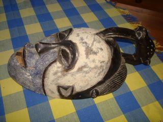 Rare African Yaoure Mask Cirka 50 - 60 Years Old Primitive Folk Art photo