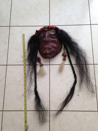 Vtg Northwest Coast Hamatsa Indian Tribal Dancers Art Mask Antique Old Artifact photo