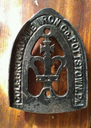 Antique Iron Rest Colebrookdale Iron Co.  Pottstown,  P.  A.  (cast Iron Trivet) 1890 photo