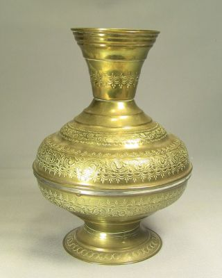 C.  1900 Persian Embossed Brass Ornate Flower Vase photo