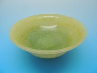 Chinese Yellow To Green Jade Bowl photo