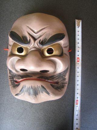 Japanese Character Wall Decor Mask Man Unknown Like As Tengu Pottery Earthenware photo