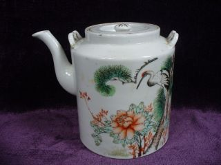 Antique Chinese Famille Rose Porcelain Teapot Signed photo