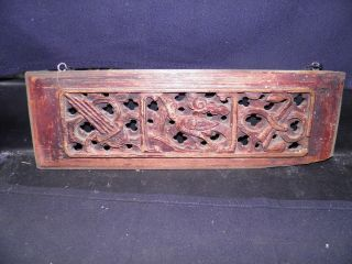 Old Chinese Carved Wood Opium Den Bed Panel Architectural Window Cabinet Door photo