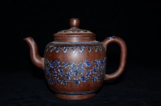 Fine Chinese Carved Zi Sha Teapot photo